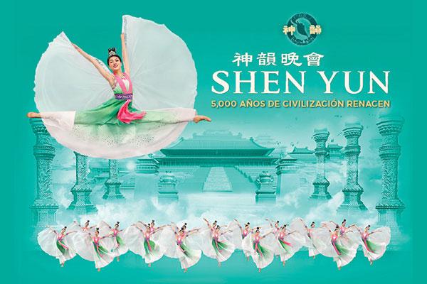 SHEN YUN 2021